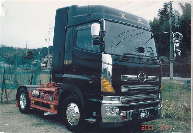 昔のトラック -大成運輸は長年の実績があります